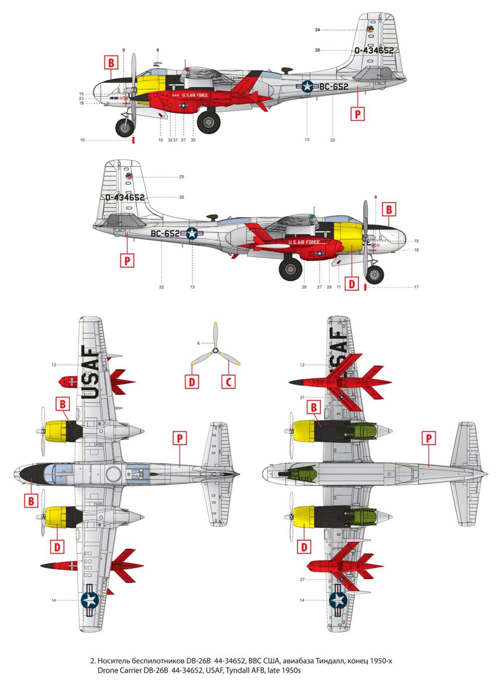 DB-26B/C w/Q-2 ドローンプラモデル(ICM1/48 エアクラフト プラモデルNo.48286)商品画像_2