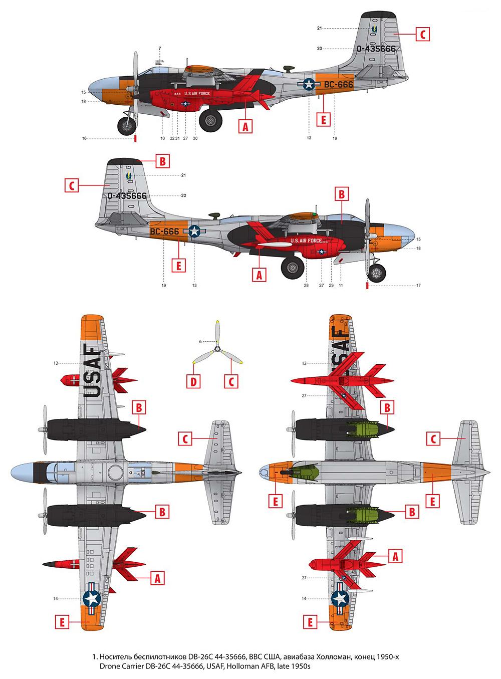 DB-26B/C w/Q-2 ドローンプラモデル(ICM1/48 エアクラフト プラモデルNo.48286)商品画像_3