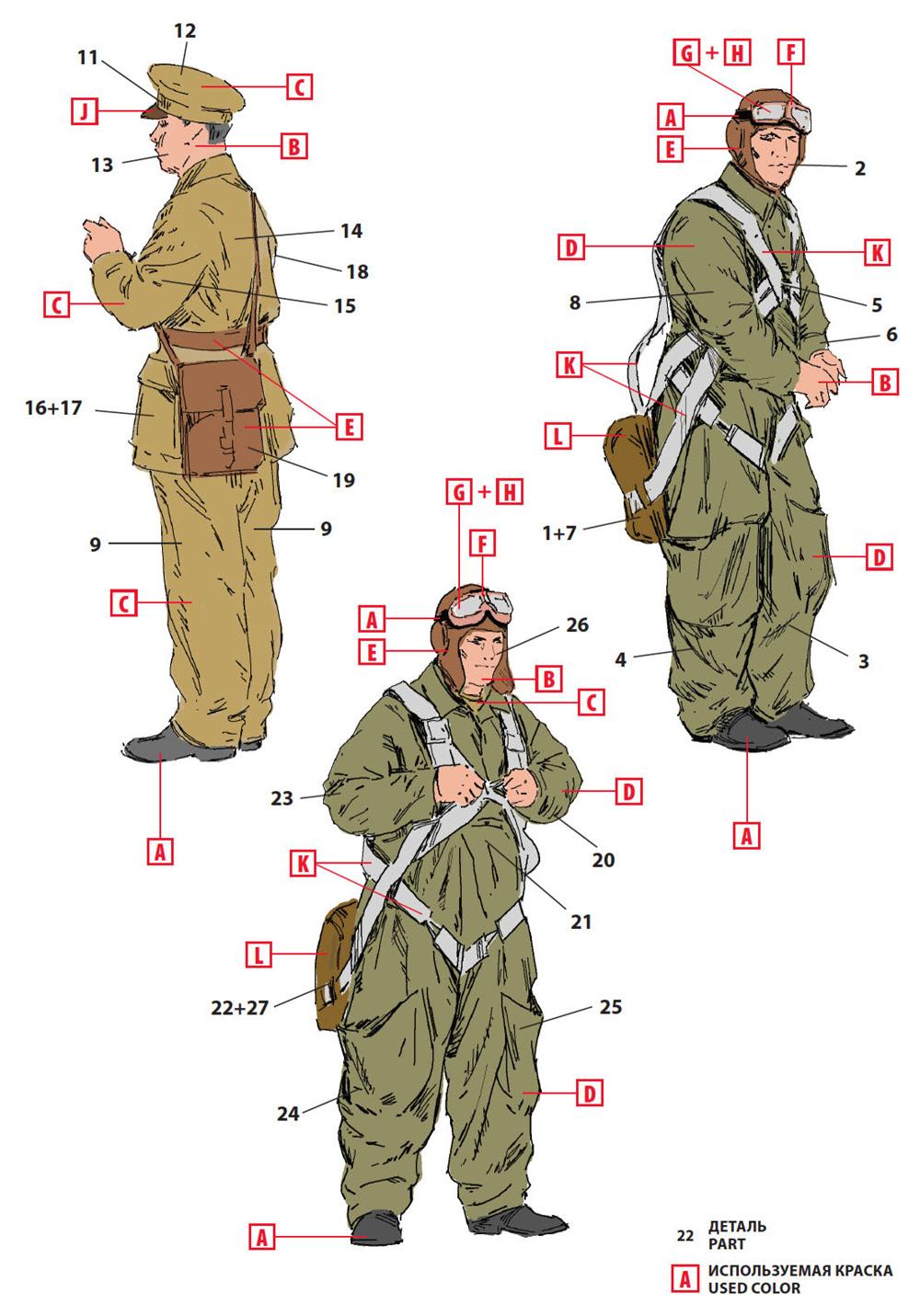 WW2 中国国民党空軍 パイロットプラモデル(ICM1/32 エアクラフトNo.32115)商品画像_1