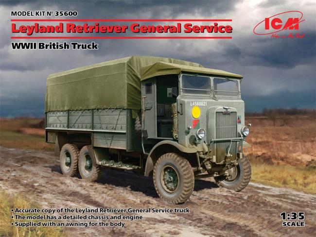 レイランド レトリバー GS トラック (WW2 イギリス トラック)プラモデル(ICM1/35 ミリタリービークル・フィギュアNo.35600)商品画像
