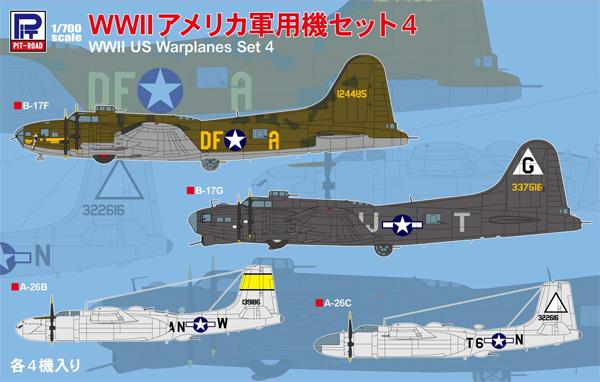WW2 アメリカ軍用機セット 4プラモデル(ピットロードスカイウェーブ S シリーズNo.S065)商品画像