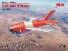 KDA-1(Q-2A) ファイアビー アメリカ ドローン