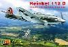 ハインケル 112B WW2 ドイツ 戦闘機