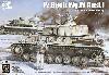 ドイツ Pz.Beob.Wg. 4号戦車J型 砲兵観測車 w/戦車長&兵士