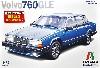 ボルボ 760 GLE (日本語説明書付き)