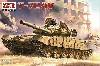 T-72AV フルインテリア