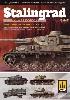 スターリングラード参戦車両のカラー : スターリングラード攻防戦のドイツ軍とロシア軍の迷彩