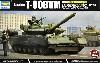 ロシア連邦海軍歩兵 T-80BVM 主力戦車