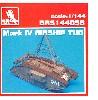 マーク4 戦車 飛行船用トラクター