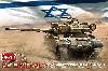 イスラエル国防軍 ショット カル ギメル バタリングラム装備