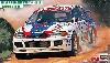 三菱 ランサー GSR エボリューション 3 ラリー マレーシア '96