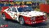 ランチア 037 ラリー 1984 ERC チャンピオン ディテールアップバージョン