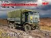 レイランド レトリバー GS トラック (WW2 イギリス トラック)