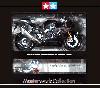ホンダ CBR1000RR-R FIREBLADE SP ブラック