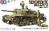 セモベンテ M42 da75/34 ドイツ軍仕様