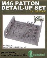 M46 パットン戦車用 ディテールアップパーツ