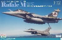フランス海軍 艦上戦闘機 ラファール M