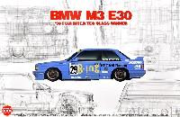 NuNu1/24 レーシングシリーズBMW M3 E30 Gr.A 1990 インターTEC クラスウィナー in 富士スピードウェイ
