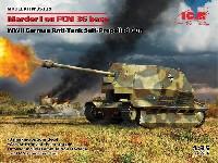 マーダー1 FCM36車体 ドイツ対戦車自走砲