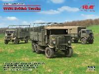 WW2 イギリス トラック セット