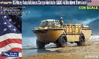 現用アメリカ海軍 LARC-V 水陸両用貨物輸送車 (近代改修型)