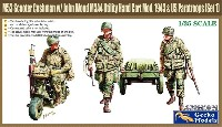 WW2 アメリカ 落下傘兵 w/クッシュマン 空挺スクーター & ジョン・ウッド M3A4 ユーティリティハンドカート Mod.1943 (セット 1)