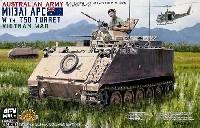 オーストラリア陸軍 M113A1 APC T50砲塔 搭載型 ベトナム戦争