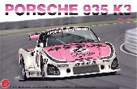 ポルシェ 935 K3/80 伊太利屋 1980 ル・マン24時間レース