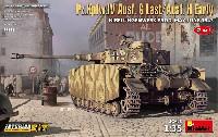 4号戦車G型 後期 / 4号戦車H型 初期 ニーベルンゲン工場製 (1943年5月-6月) インテリアキット