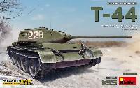 T-44 インテリアキット