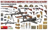 イギリス 戦車兵&歩兵 武器と装備品セット