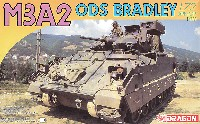 M3A2 ODS ブラッドレー