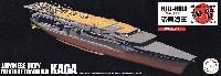 日本海軍 航空母艦 加賀 三段式飛行甲板時 フルハルモデル