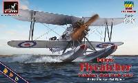 フェアリー フライキャッチャー 水上機型 後期型