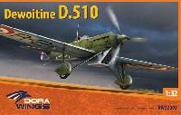 デボワチン D.510