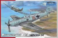 メッサーシュミット Bf109E-1 エミール 軽武装