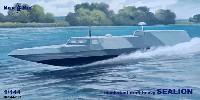 重戦闘ボート シーライオン
