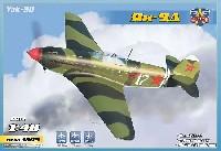 Yak-9D WW2 ソ連戦闘機