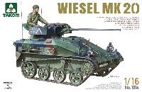 ヴィーゼル Mk.20