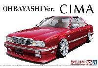 Y31 シーマ 大林仕様 '89 (ニッサン)