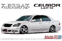 K-BREAK UCF31 セルシオ '03 (トヨタ)