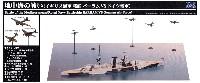 地中海の戦い (イギリス海軍 戦艦 バーラム vs ドイツ空軍)