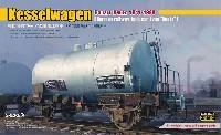 サーベルモデル1/35 ミリタリードイツ鉄道 2軸タンク輸送車両 デウツ社製 1941-1990 (通常版)