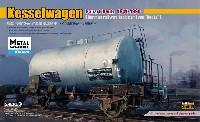サーベルモデル1/35 ミリタリードイツ鉄道 2軸タンク輸送車両 デウツ社製 1941-1990 (金属ホイール版)