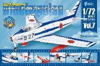 フルアクション F-86 ブルーインパルス