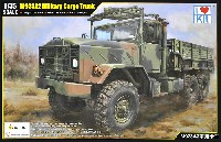 M923A2 軍用貨物トラック