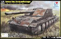 ドイツ ラインメタル/ボルジッヒ 15cm Pak L/29.5 ヴァッフェントレーガー