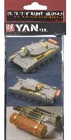 YAN MODEL1/35 ディテールアップパーツイギリス巡航戦車 クルセーダー Mk.3 エッチングパーツ (ボーダーモデル BT-012対応)
