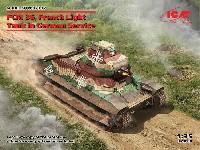 FCM36 軽戦車 ドイツ軍仕様