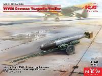 WW2 ドイツ 魚雷牽引トレーラー
